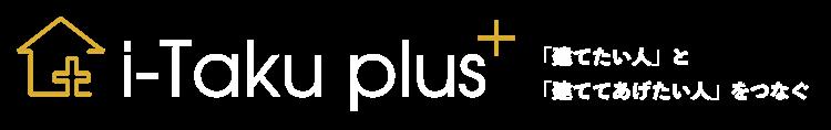 i-Taku plus|東海地方オープンハウス情報サイト【アイタクプラス】